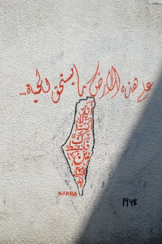 Graffiti in the West Bank